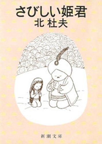 f:id:hiroshionizuka:20200512181941j:plain