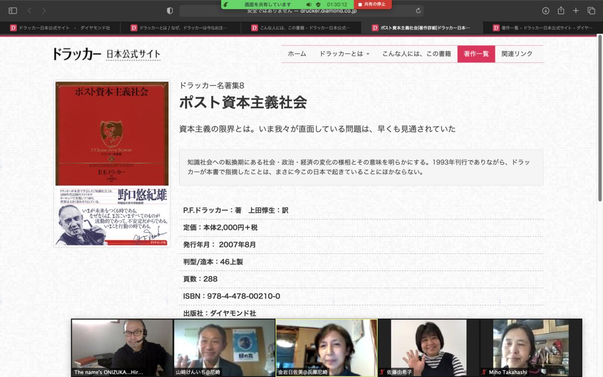 f:id:hiroshionizuka:20210304145700p:plain