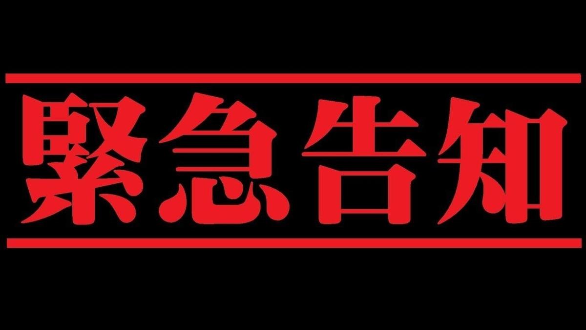 f:id:hiroshionizuka:20210305225036j:plain