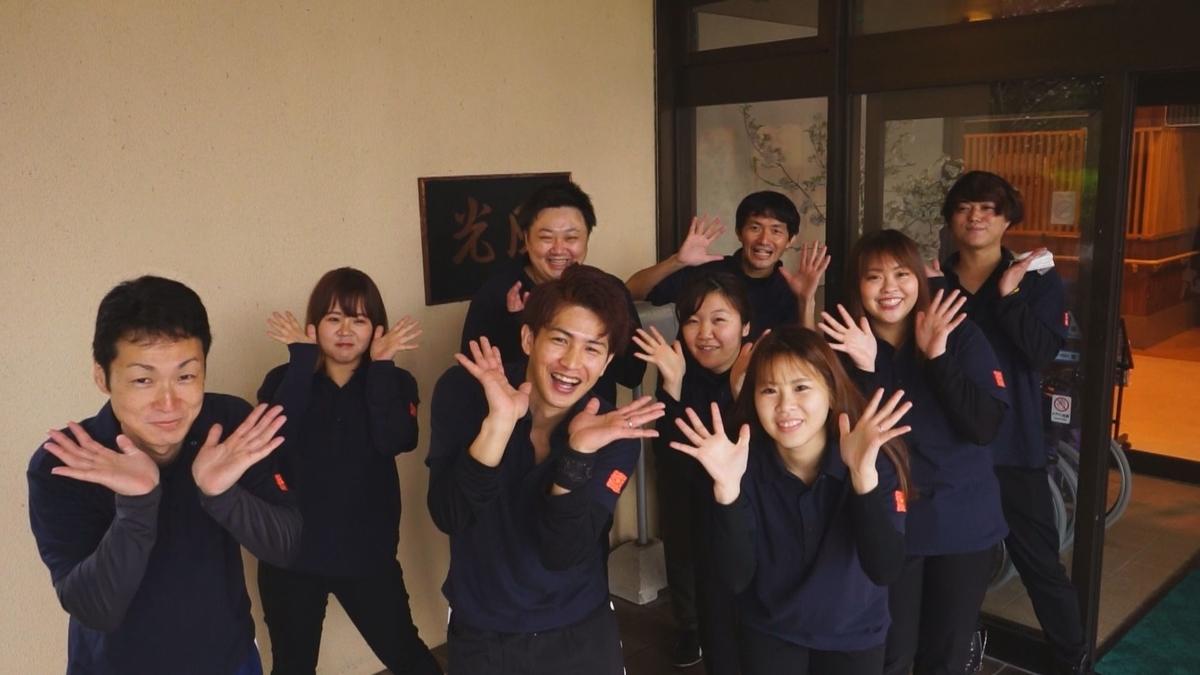 f:id:hiroshionizuka:20210322100616j:plain