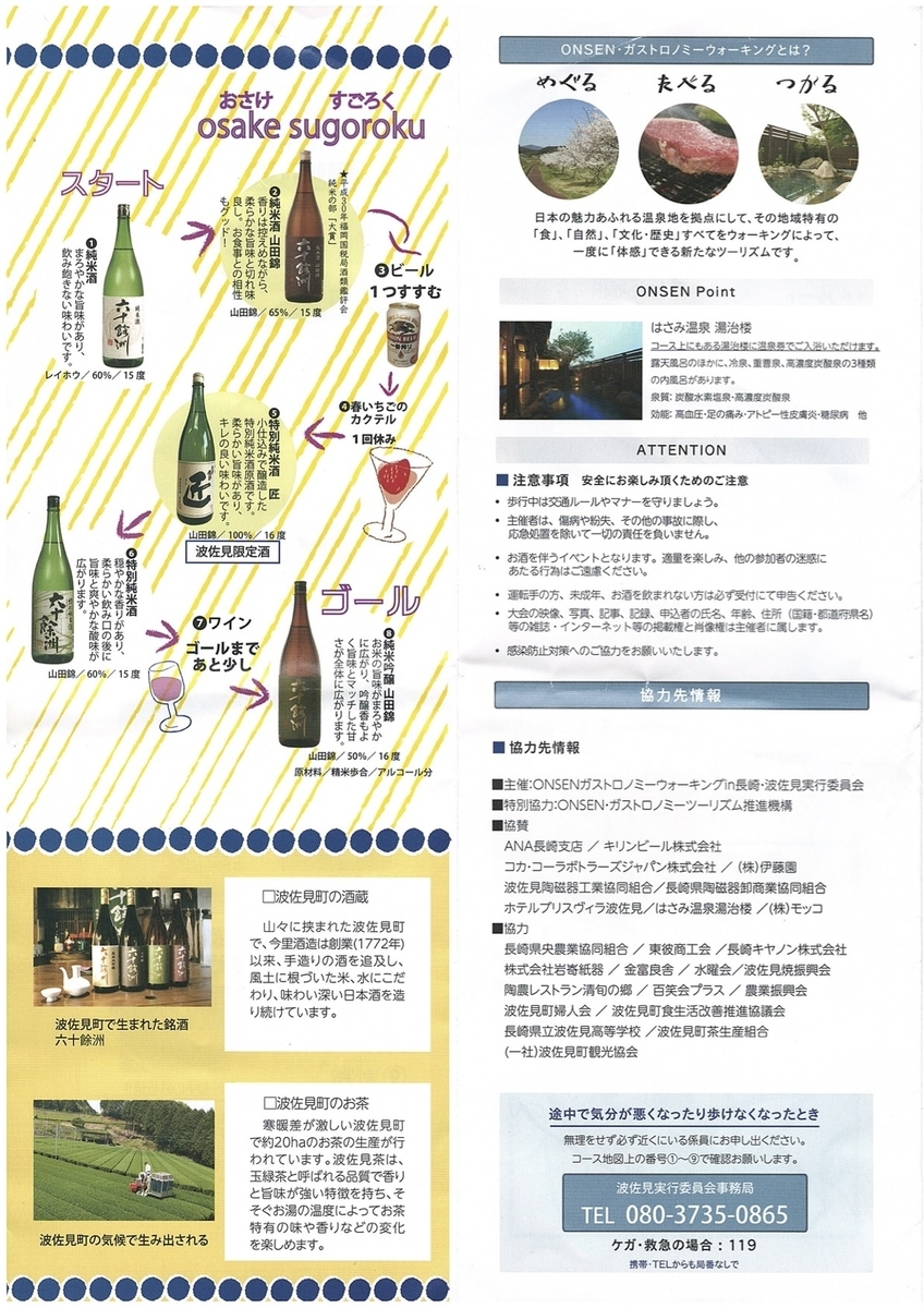 f:id:hiroshionizuka:20210407165032j:plain