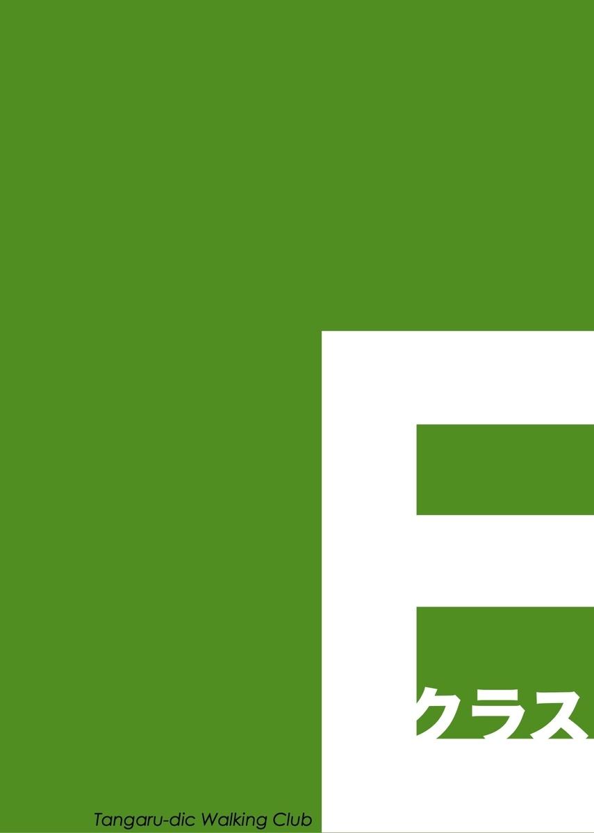 f:id:hiroshionizuka:20210417113148j:plain