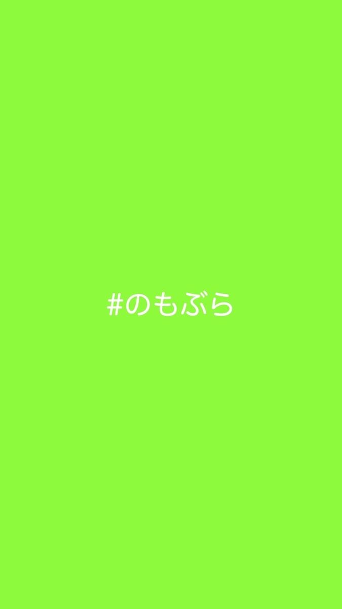 f:id:hiroshionizuka:20210417130154j:plain