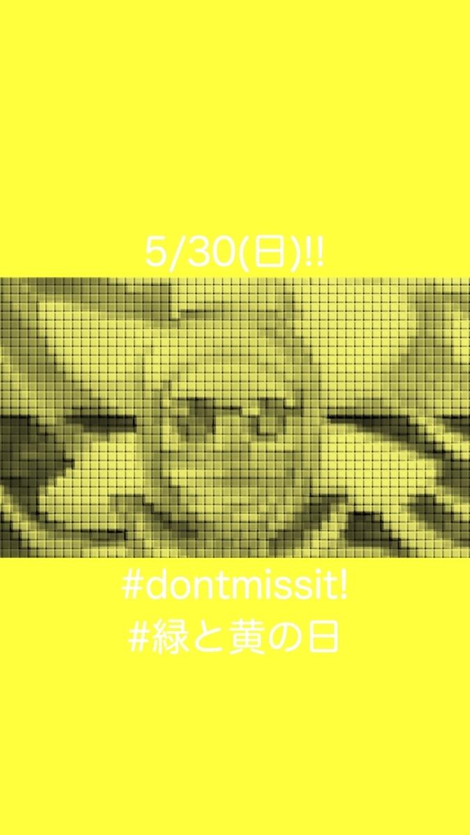 f:id:hiroshionizuka:20210417130227j:plain