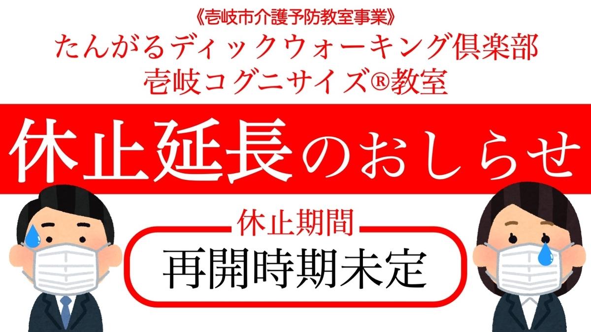 f:id:hiroshionizuka:20210525114510j:plain