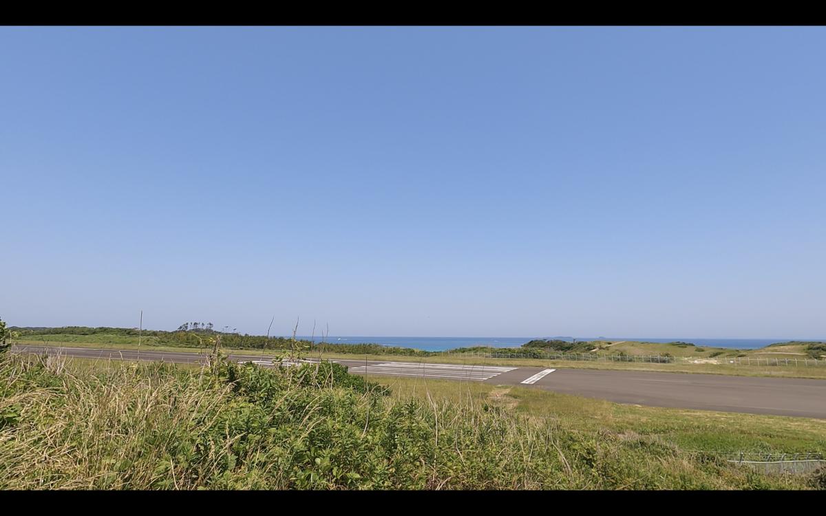 f:id:hiroshionizuka:20210530174342p:plain