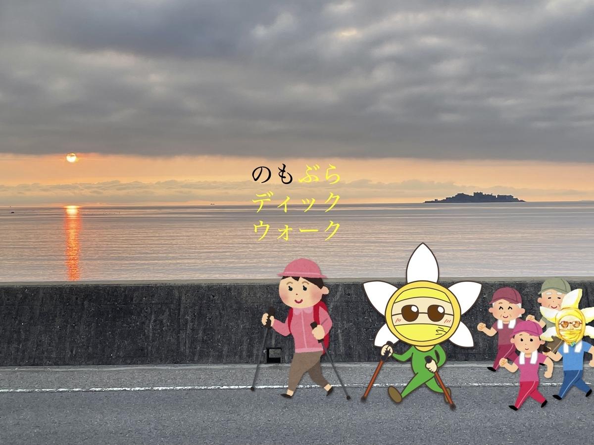 f:id:hiroshionizuka:20210630161603j:plain