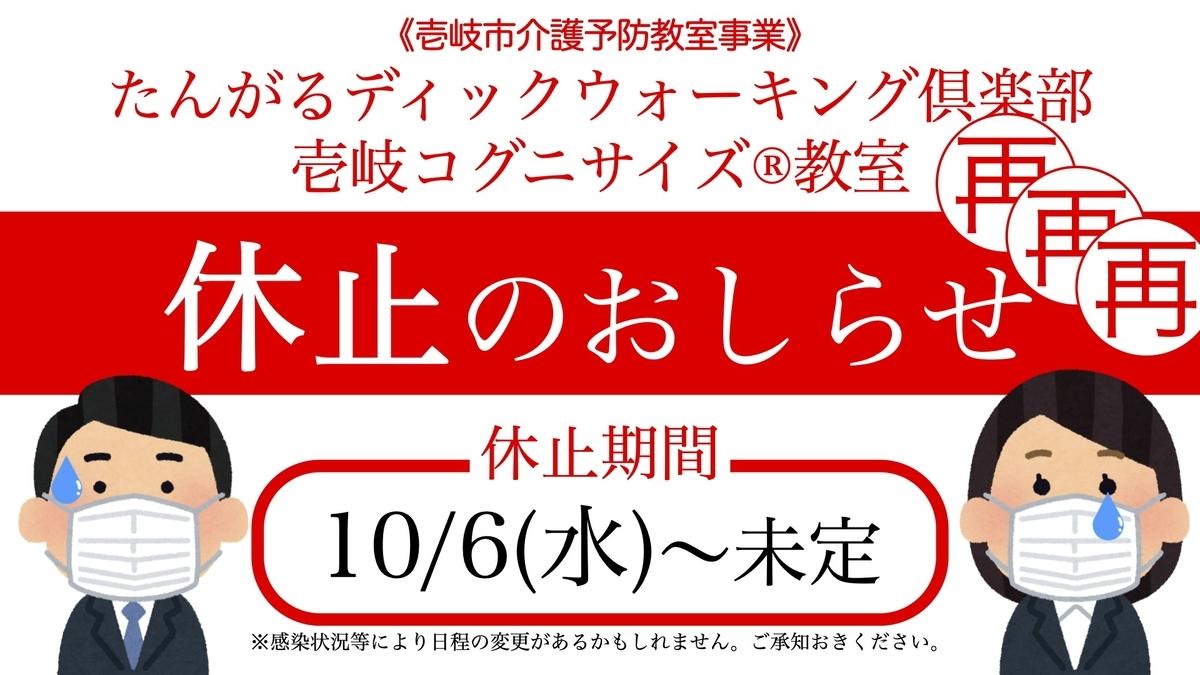 f:id:hiroshionizuka:20211003173948j:plain