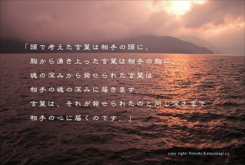 f:id:hiroshisj:20130712164004j:image