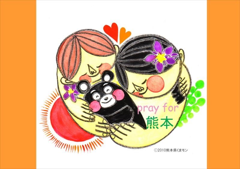 f:id:hiroshisj:20160421180343j:image