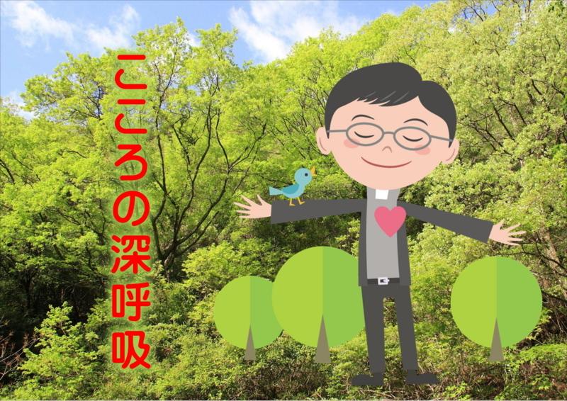 f:id:hiroshisj:20180419085616j:image