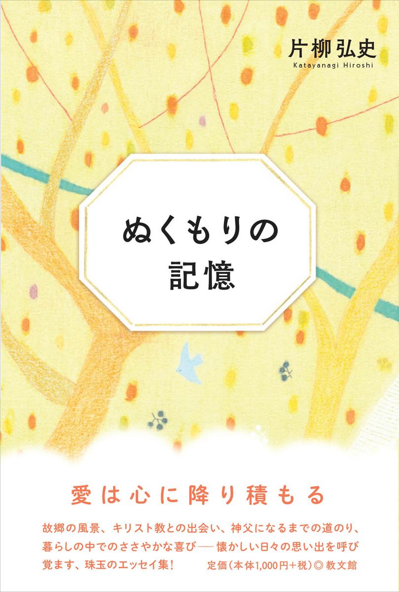 f:id:hiroshisj:20190601211134j:plain