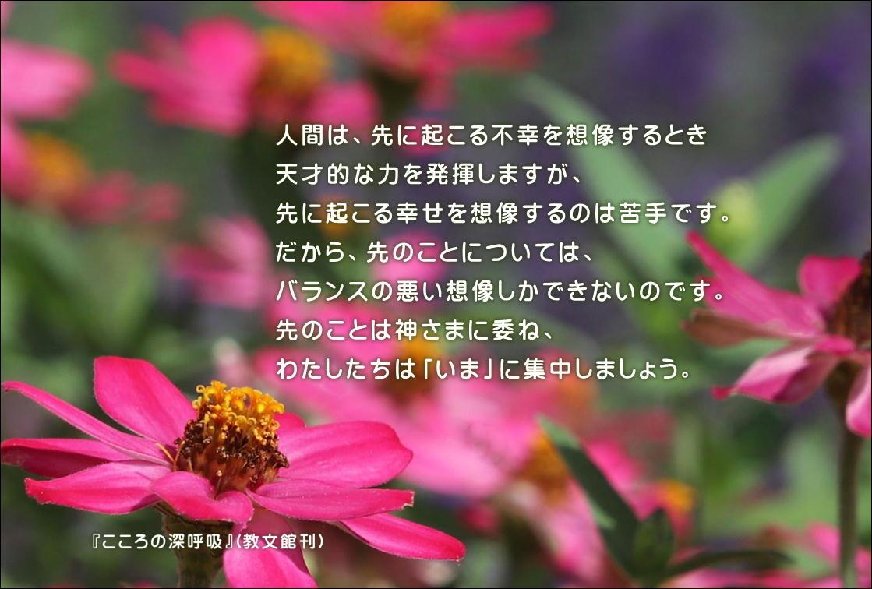 f:id:hiroshisj:20211005143427j:plain