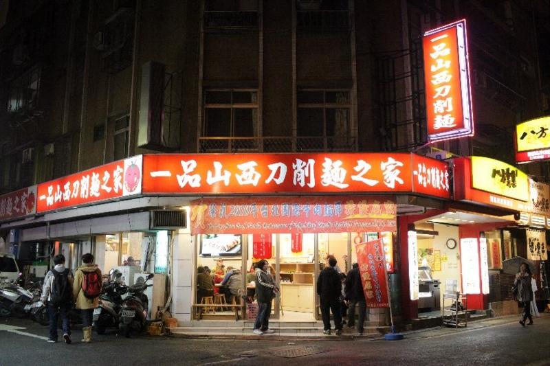 f:id:hiroshisoda:20110217130212j:image