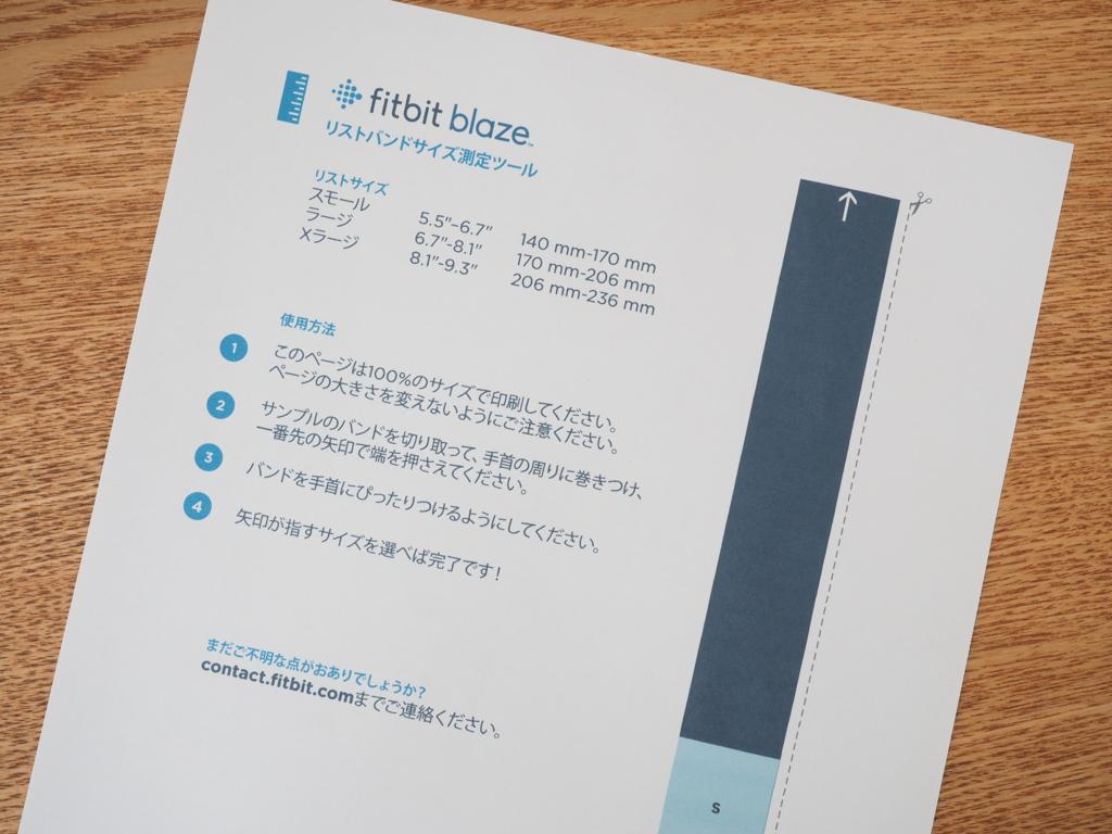 f:id:hiroshix:20170108110744j:plain