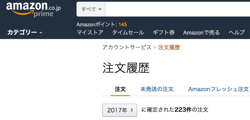 f:id:hiroshix:20171119121258j:plain