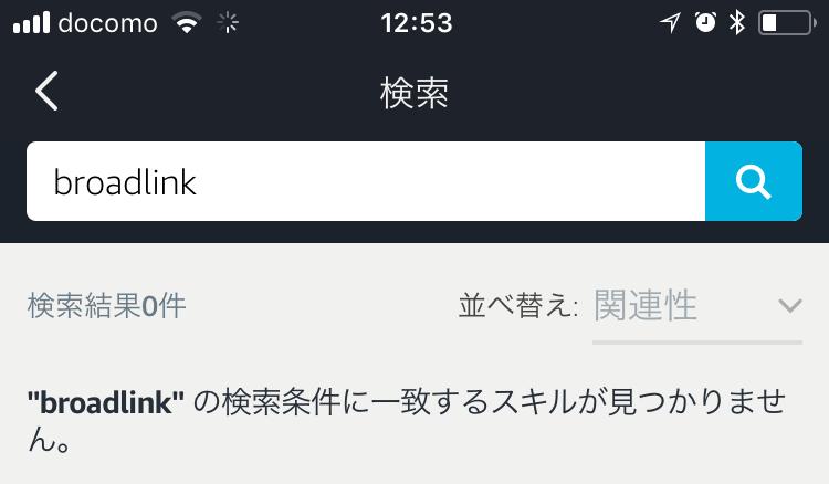 f:id:hiroshix:20171119125410j:plain
