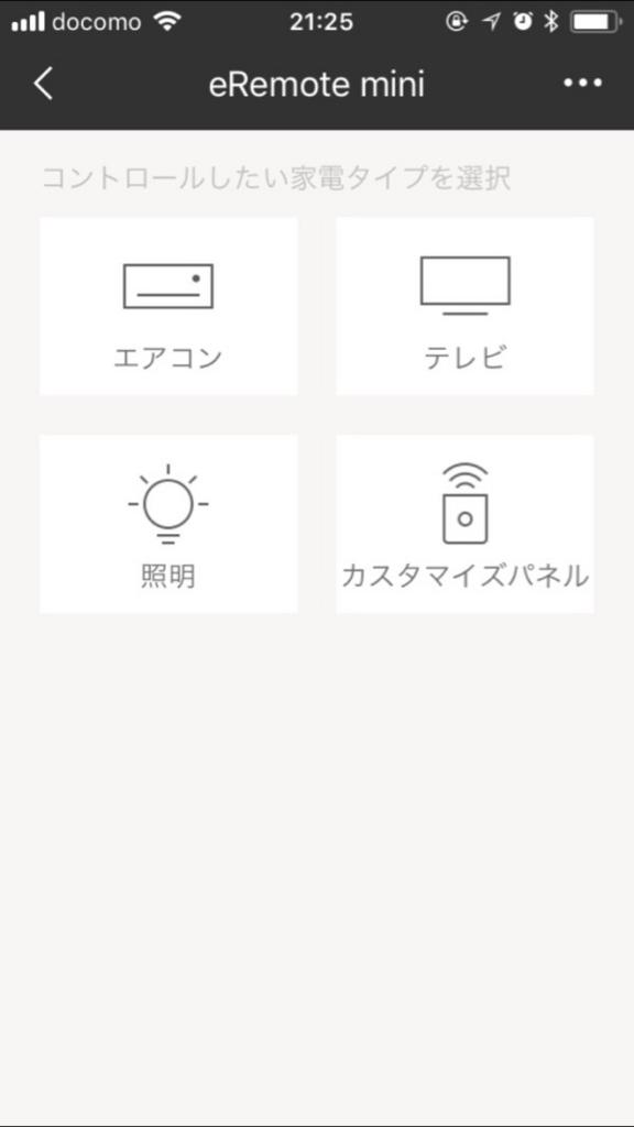f:id:hiroshix:20171121212516j:plain