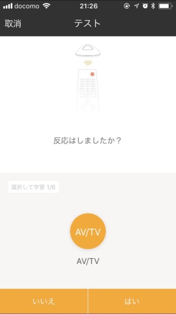 f:id:hiroshix:20171121212630j:plain