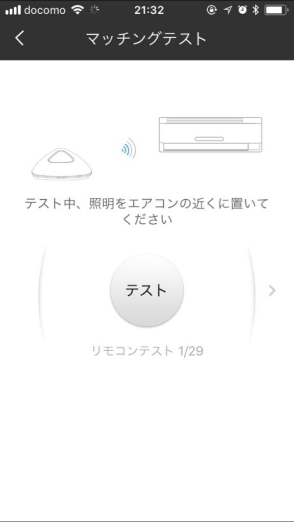 f:id:hiroshix:20171121213202j:plain