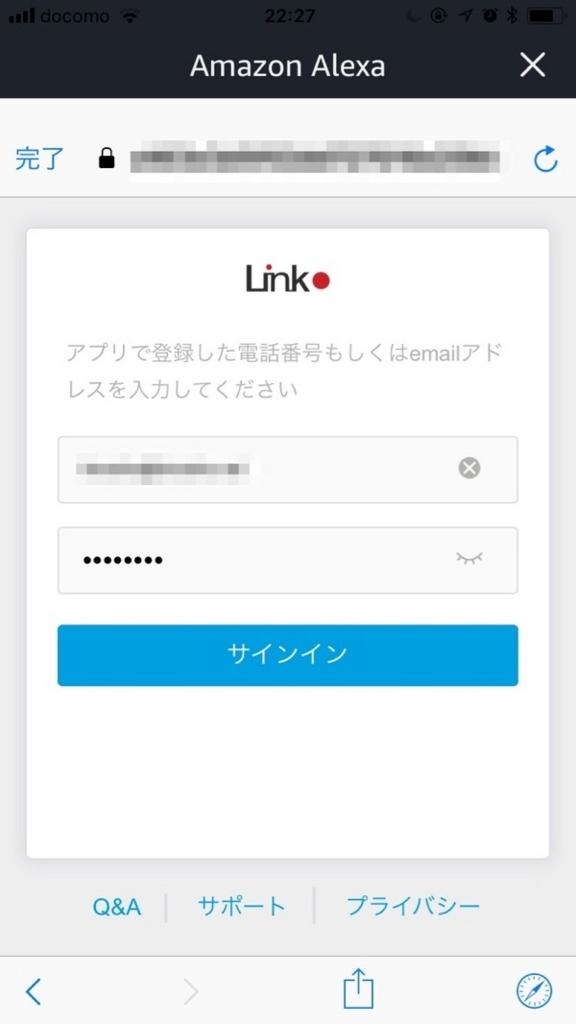 f:id:hiroshix:20171121222937j:plain
