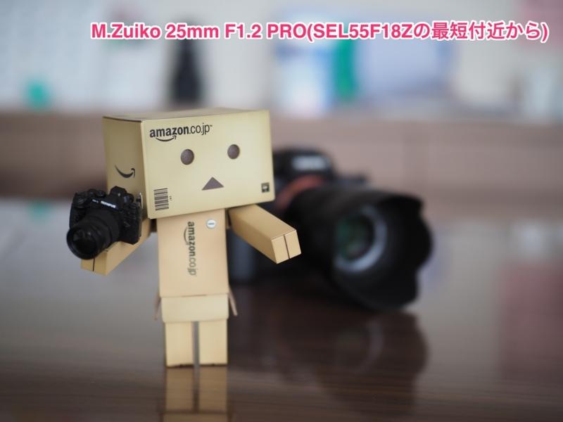 f:id:hiroshix:20171126115338j:plain