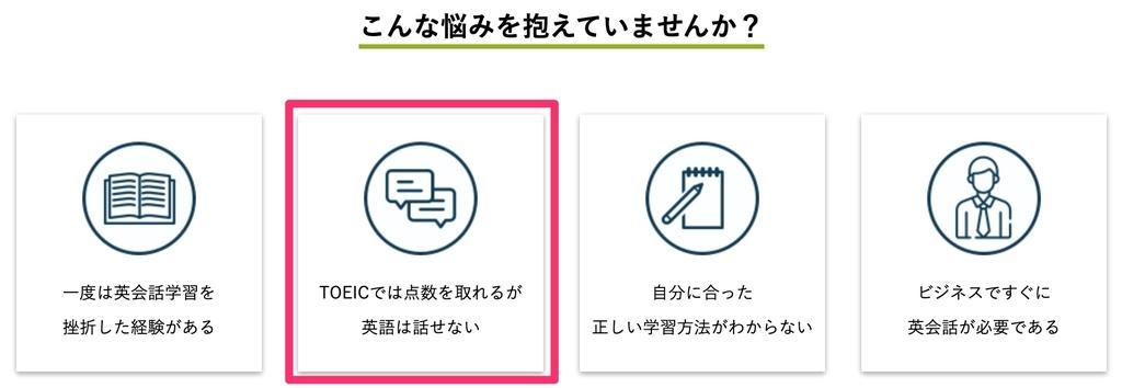 f:id:hiroshix:20190209202138j:plain