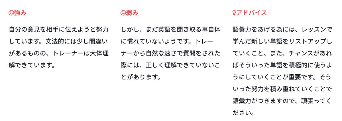f:id:hiroshix:20190916114343p:plain