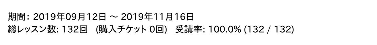 f:id:hiroshix:20191116155550j:plain