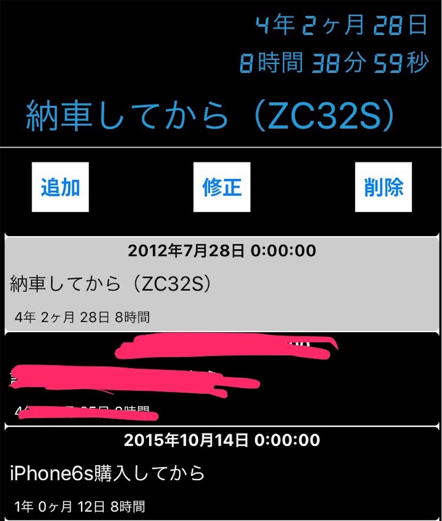 f:id:hiroshixtb:20161216200803j:image