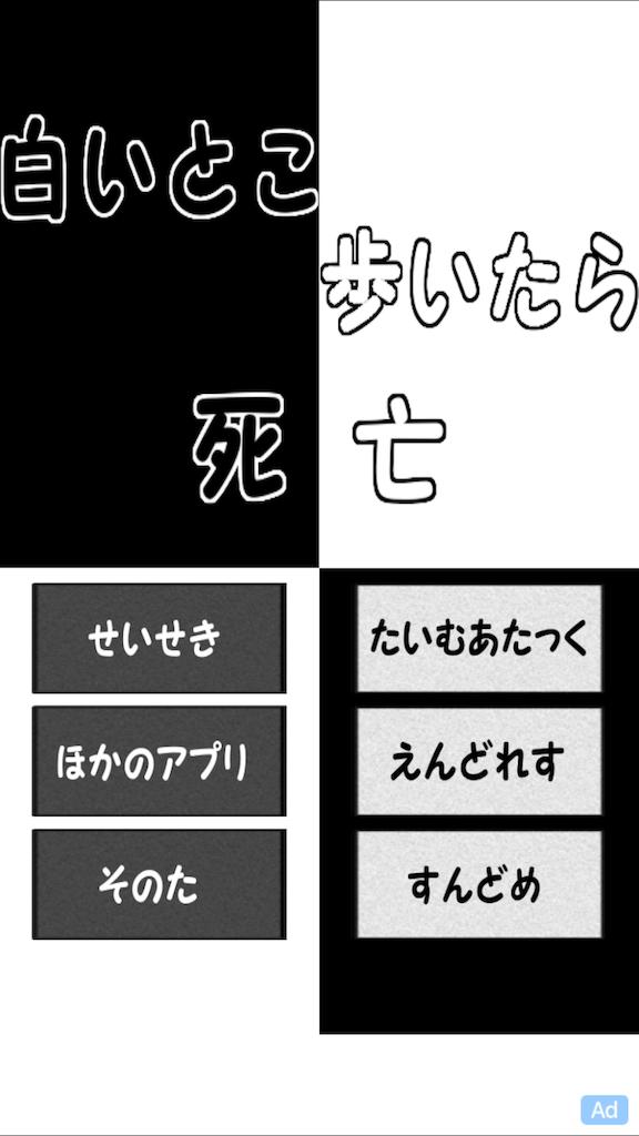 f:id:hiroshixtb:20161216201833p:image