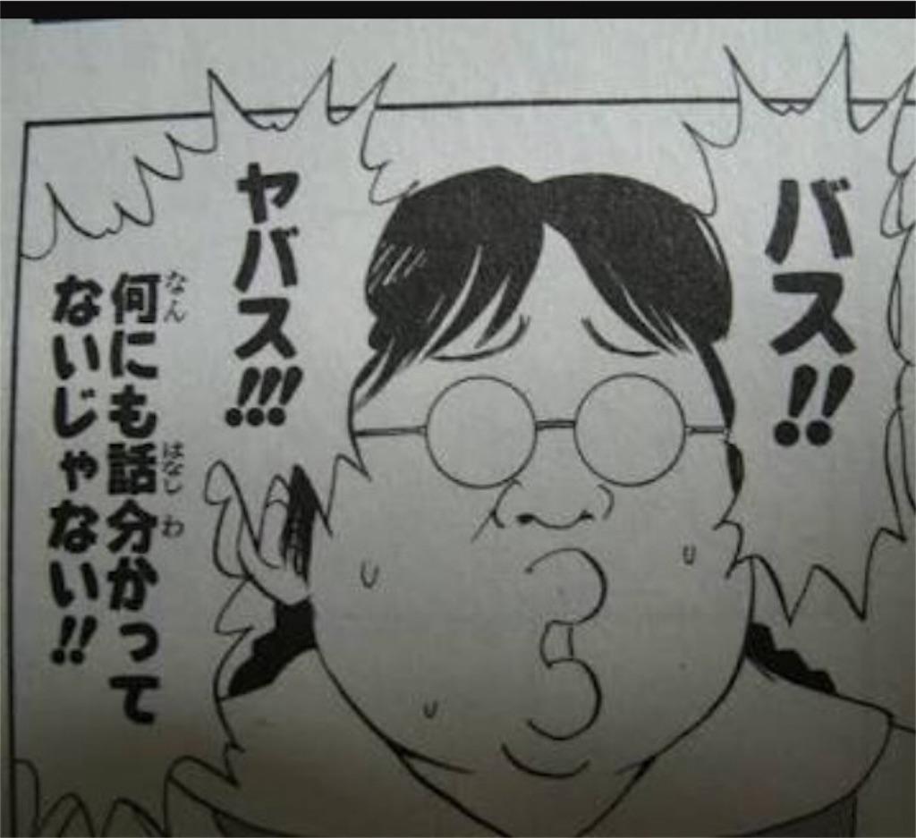 f:id:hiroshixtb:20161217175835j:image
