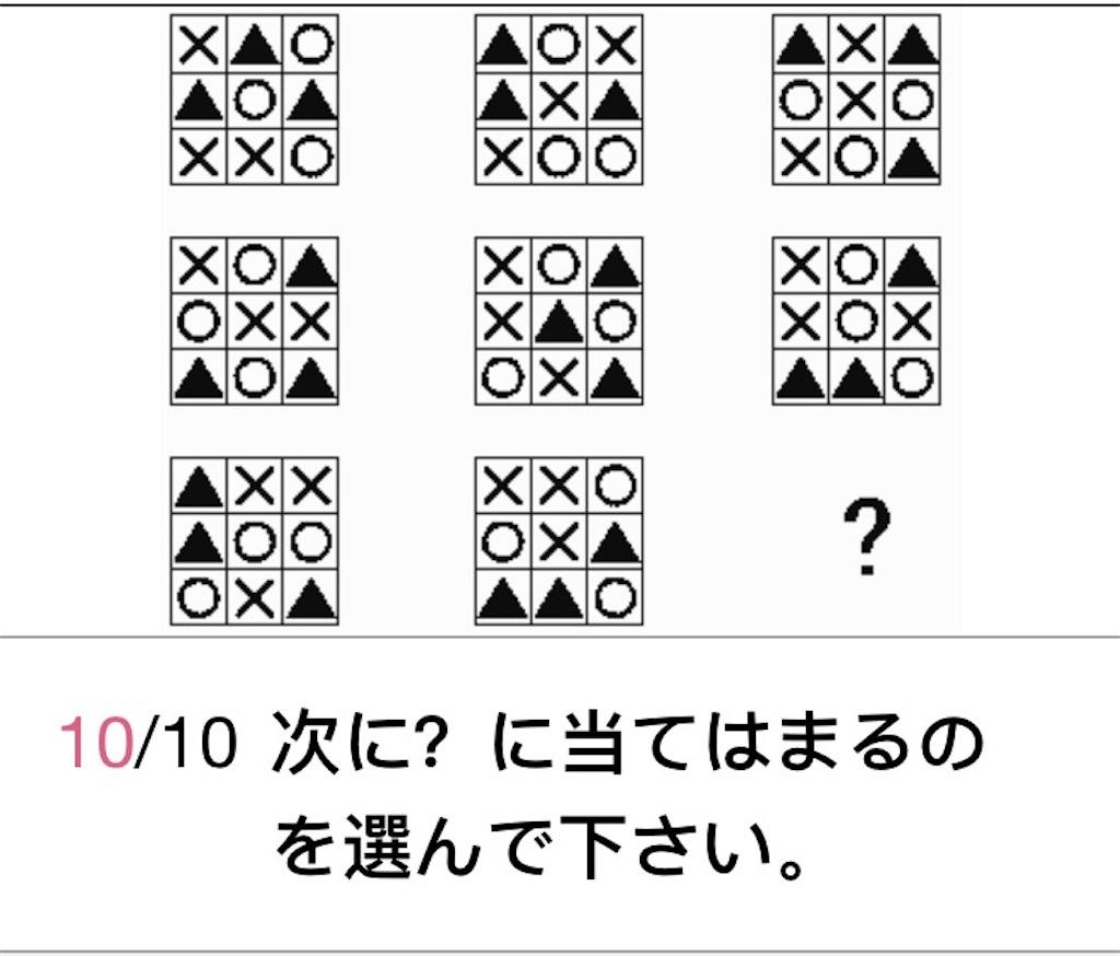 f:id:hiroshixtb:20170129205327j:image