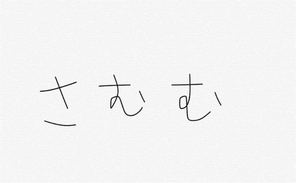 f:id:hiroshixtb:20170324124205j:image