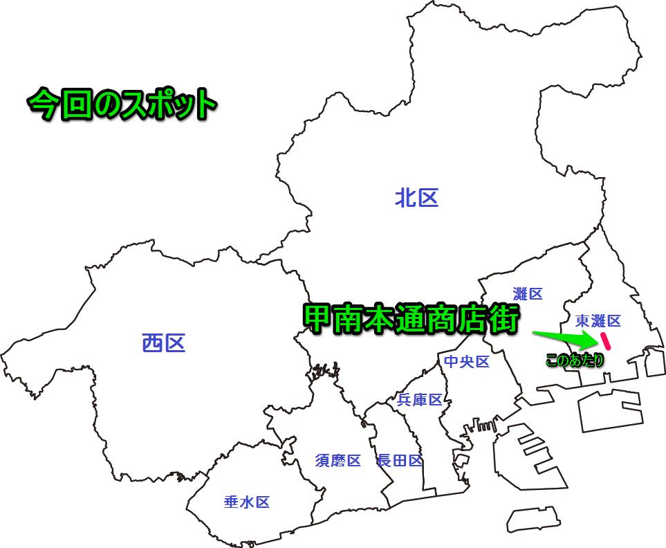 f:id:hiroshiystory:20150801225335p:plain