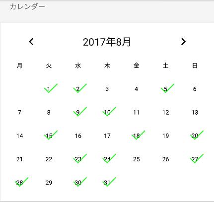 f:id:hiroshiystory:20170906132751p:plain