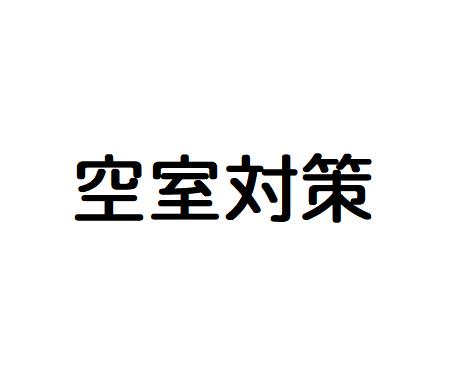 f:id:hiroshiystory:20170923232117p:plain