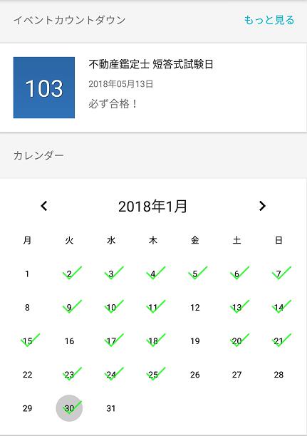 f:id:hiroshiystory:20180130204133p:plain