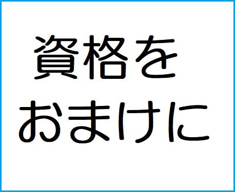 f:id:hiroshiystory:20180311221507p:plain