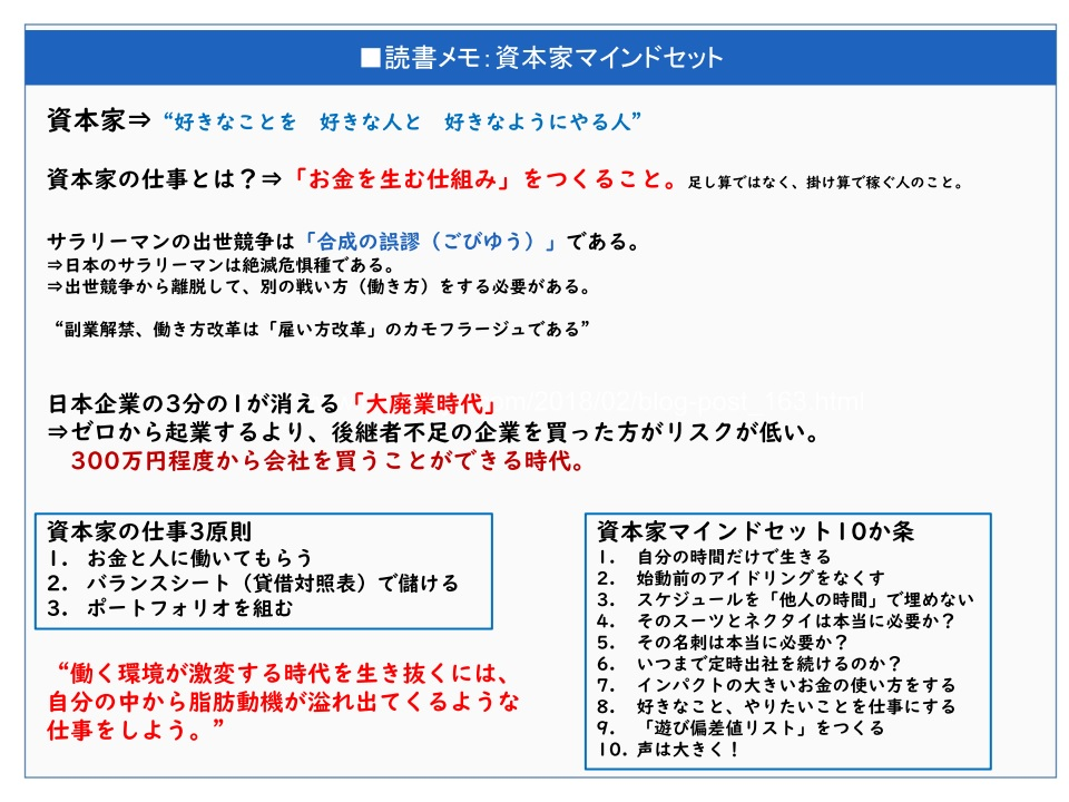 f:id:hiroshiystory:20200505085210j:plain