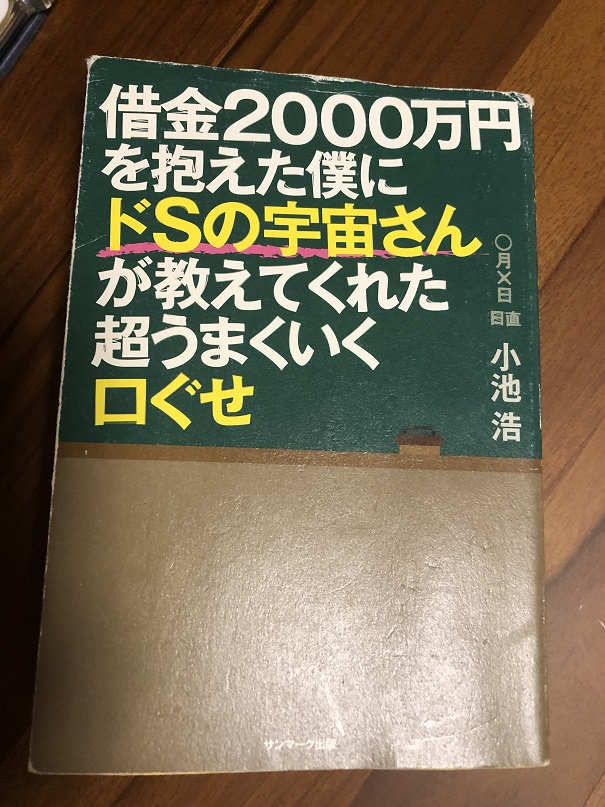 f:id:hiroshiystory:20200702233452j:plain
