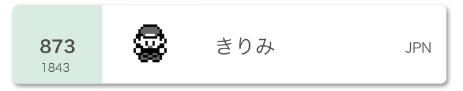f:id:hiroshunk:20210504114908p:plain