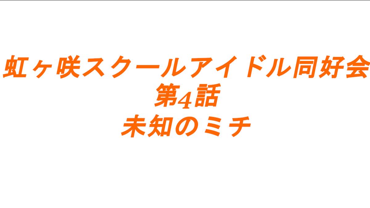 f:id:hirosi258fa:20201031125521p:plain