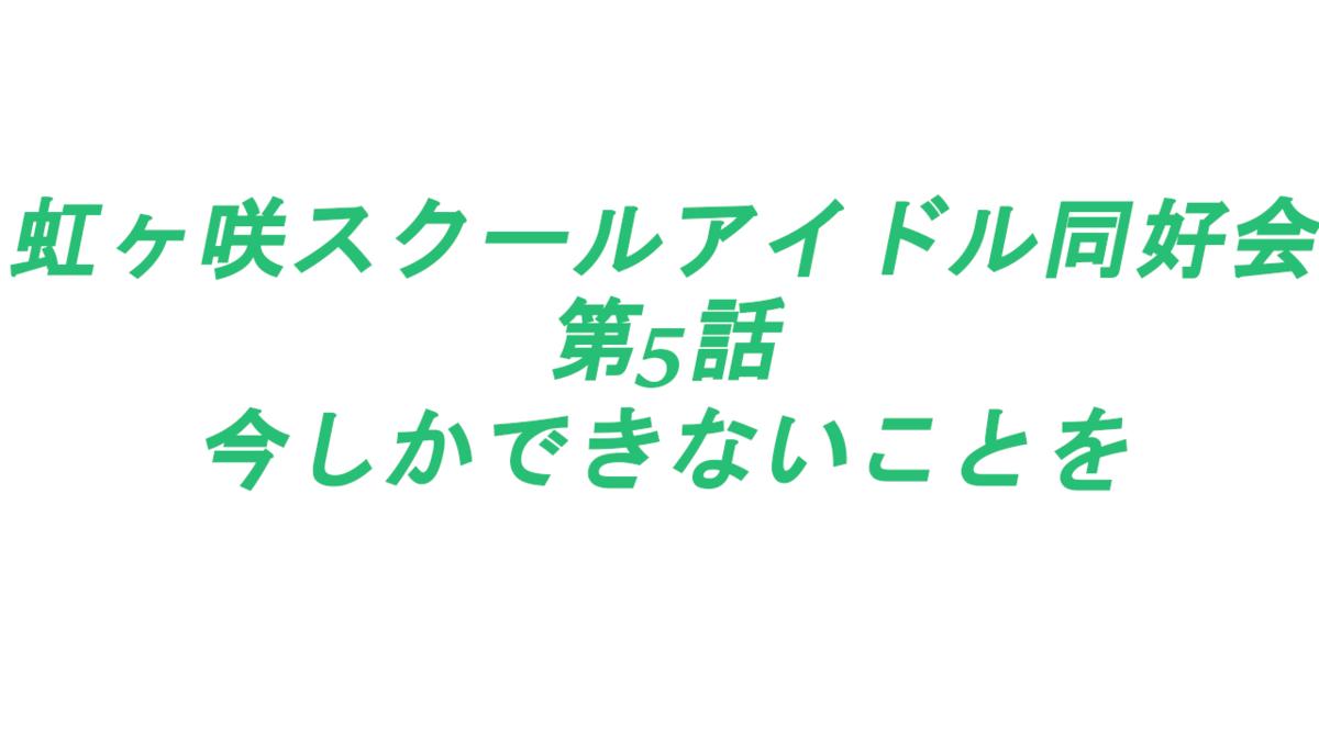 f:id:hirosi258fa:20201105144920p:plain