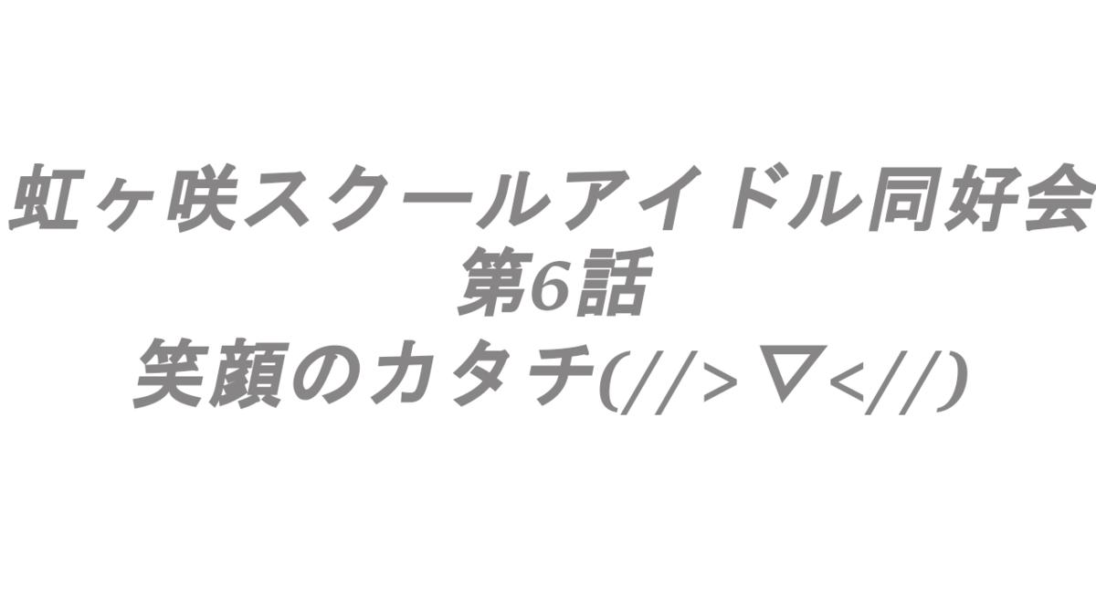 f:id:hirosi258fa:20201112155530p:plain