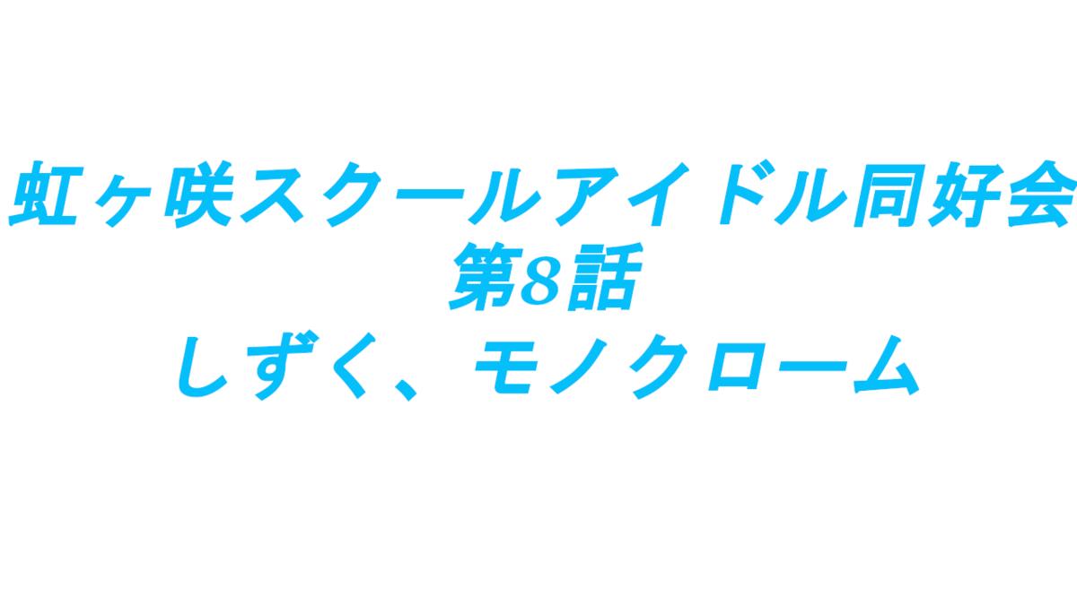f:id:hirosi258fa:20201127211520p:plain
