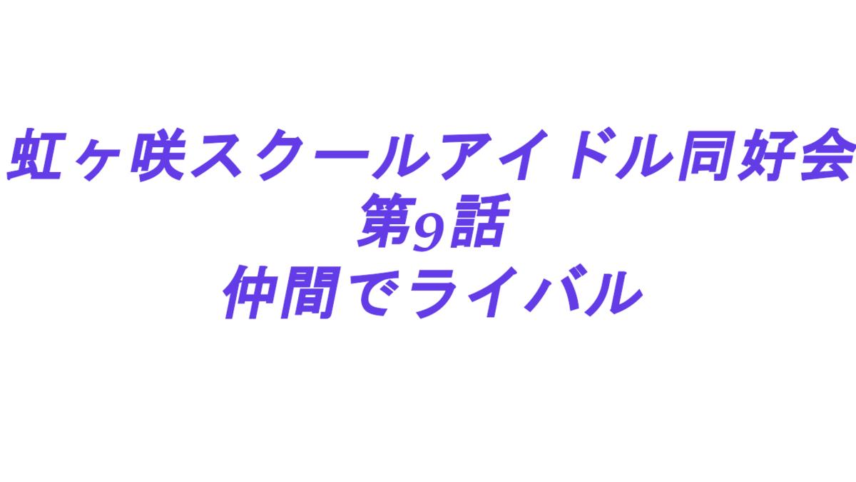 f:id:hirosi258fa:20201205221603p:plain