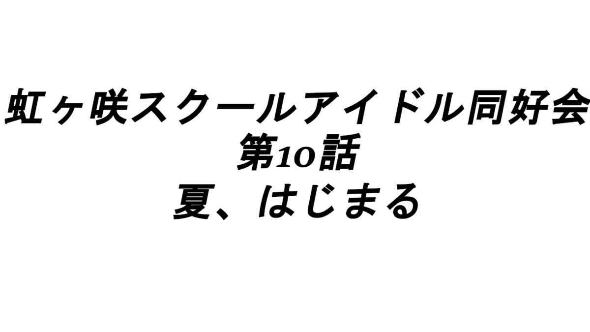 f:id:hirosi258fa:20201218233548p:plain