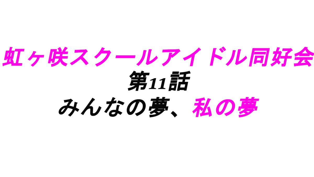 f:id:hirosi258fa:20201225014536p:plain