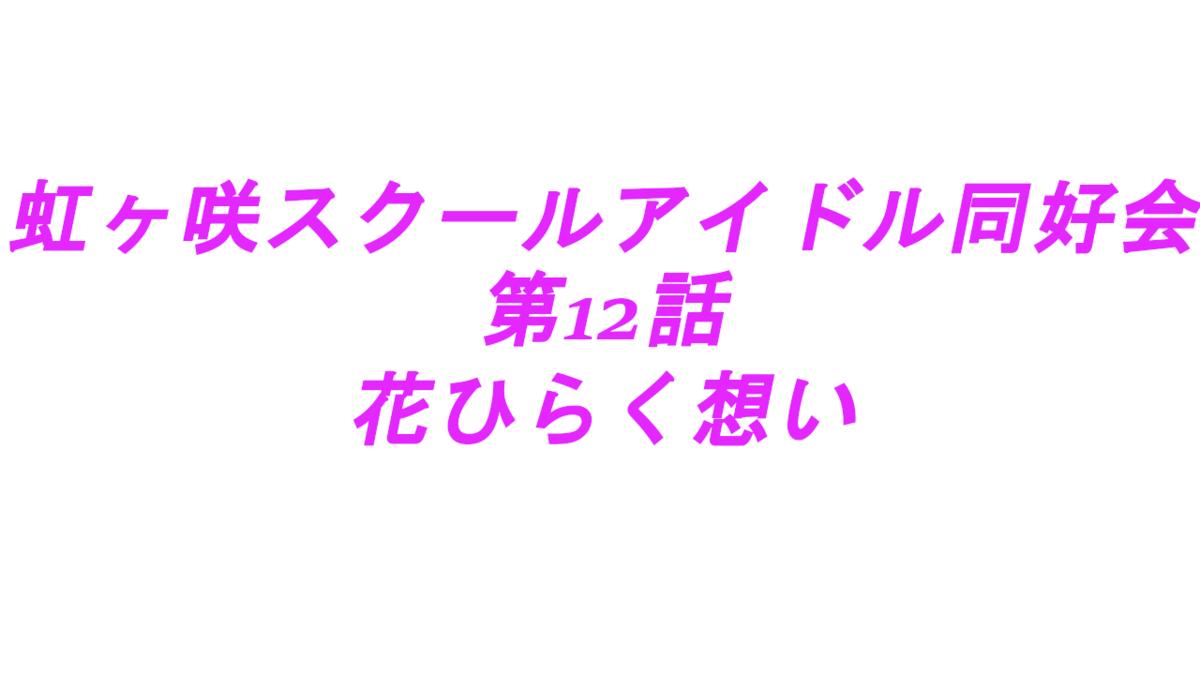 f:id:hirosi258fa:20201225014626p:plain